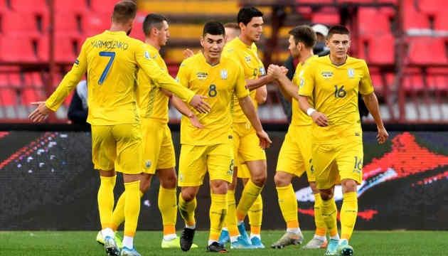 Ліга Націй УЄФА: Україна зіграє зі Швейцарією, Іспанією і Німеччиною