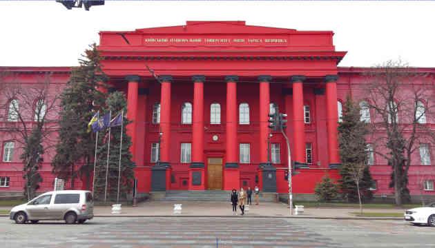До червоного корпусу університету Шевченка прийшли з обшуками - джерело
