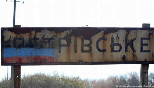 Штаб ООС спростовує фейк про повернення ЗСУ на ділянку розведення біля Петрівського