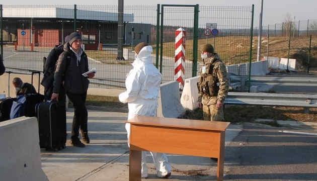 Троє українців хотіли втекти за кордон від самоізоляції