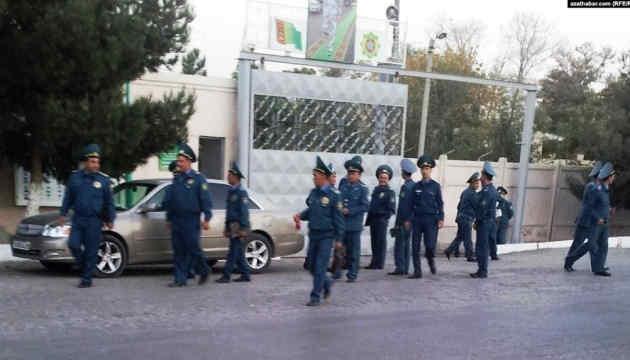 Туркменістан заборонив слово