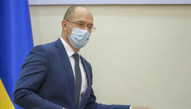 Кабмін планує втричі зменшити кількість районів України