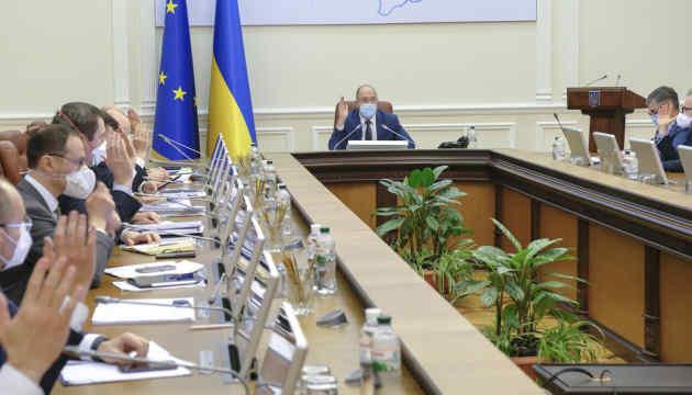 В Україні затвердили нові вимоги до документів про вищу освіту