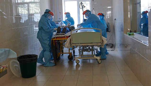 На Дніпропетровщині - ще 12 випадків COVID-19