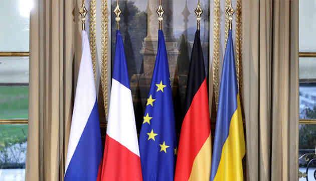 МЗС Франції: Україна виконує свої зобов'язання щодо Мінських угод