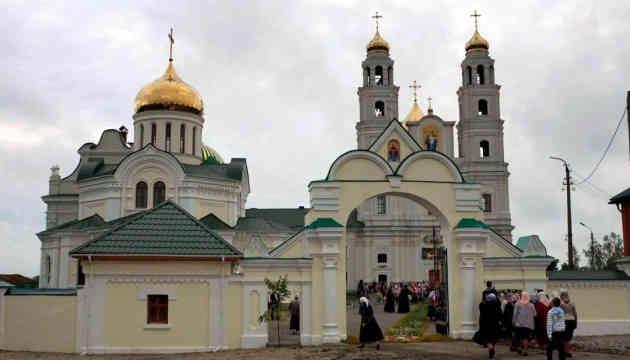 Коронавірус виявили у 11 ченців монастиря РПЦвУ на Хмельниччині