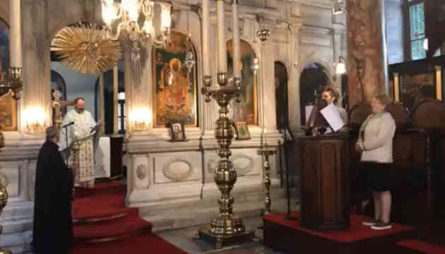 У Стамбулі з нагоди Вознесіння відслужили літургію українською