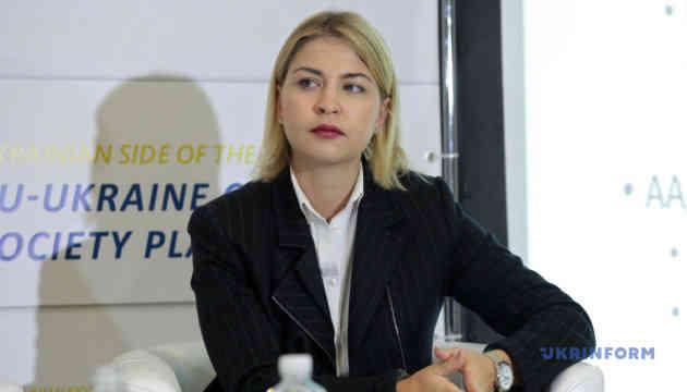 Стефанішину призначили на посаду віцепрем'єр-міністра з євроінтеграції