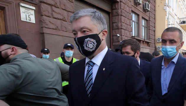 Суд продовжив слідство у справі Порошенка до 10 жовтня - адвокат