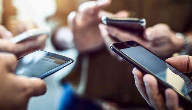 З 1 січня здорожчає мобільний зв'язок: «Київстар», Vodafone і Lifecell підвищують ціни
