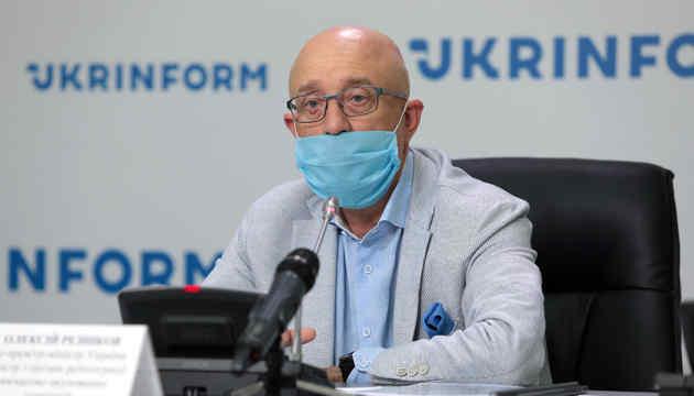 Резніков каже, що Мінські угоди підписували «під дулом»