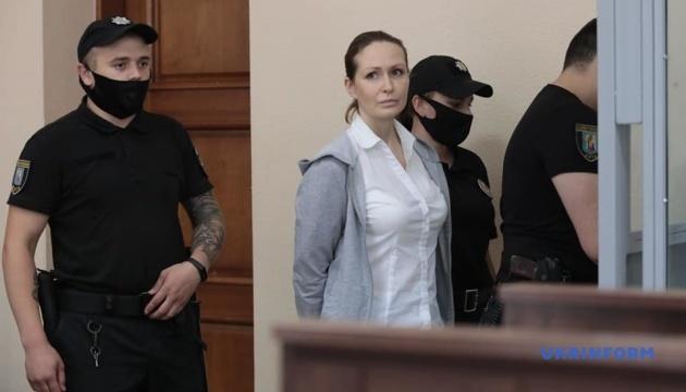 Суд відпустив Кузьменко під цілодобовий домашній арешт