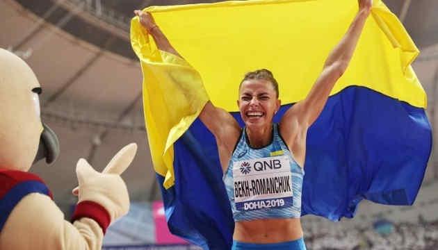 Марина Бех-Романчук виграла «золото» на етапі Діамантової ліги