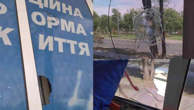 У Маріуполі з'ясовують, хто побив вікна та розмалював гадючник прокремлівської ОПЗЖ