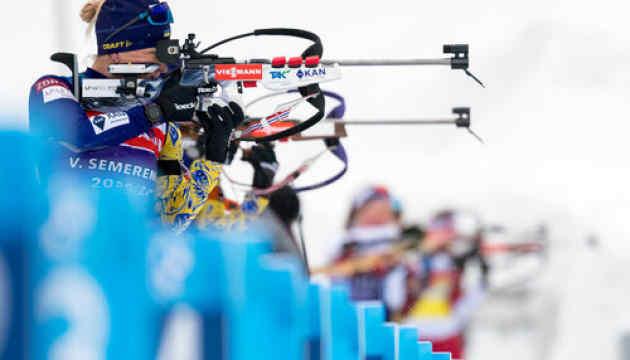 Біатлон: Екгофф виграла спринт чемпіонату світу, Підгрушна - 11-та