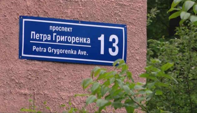 Харківський суд повернув проспекту Жукова ім'я Григоренка