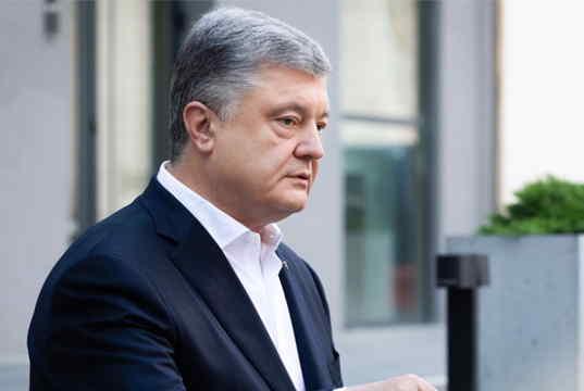 Байденгейт: Порошенко заперечує, що просив Шокіна закрити справу Burisma