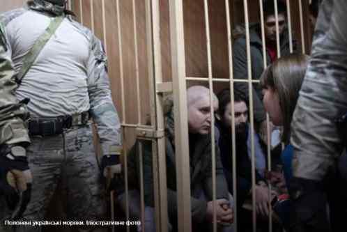 Україна у ПАРЄ б'ється за визнання моряків військовополоненими - Геращенко