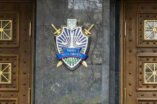 Розмови про хабарі в ГПУ не відповідають дійсності - прес-секретар Генпрокурора