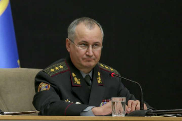 НАБУ почало досудове розслідування щодо Грицака
