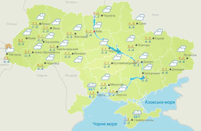 Погода на 11 січня: в Україні буде хмарно та без снігу