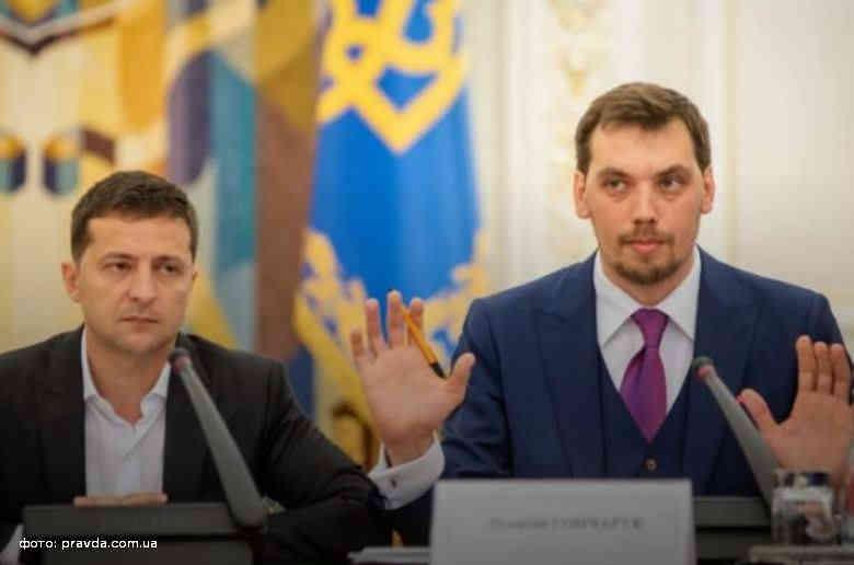 Портников про Кабмін Гончарука: