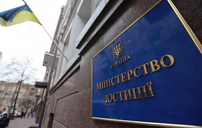 Мін'юст готує проти Росії ще кілька позовів у міжнародні суди