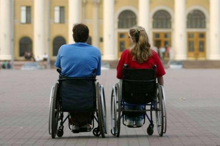 В Україні зростуть надбавки для людей з інвалідністю