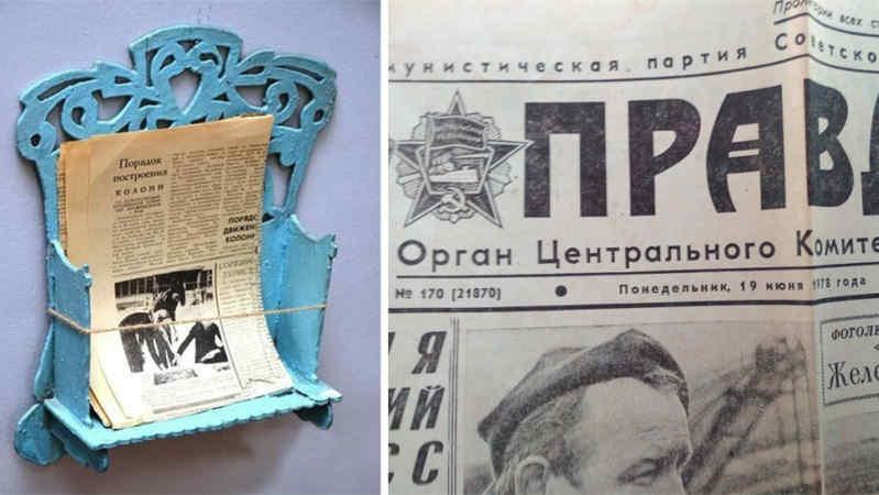 Правда про туалетную бумагу в СССР