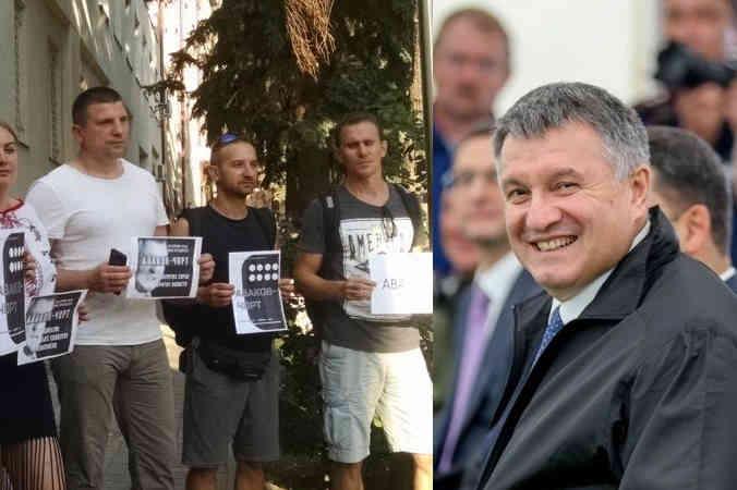 Аваков – міністр. активісти – задоволені?