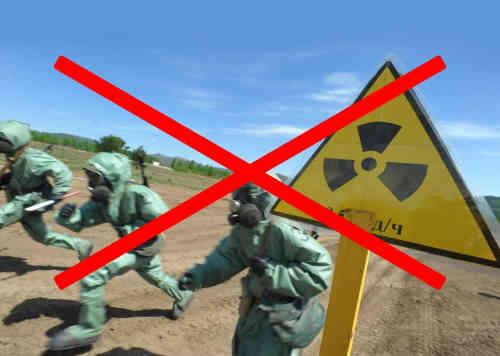 Радіаційний фон в Україні не змінився через вибухи на полігоні в РФ, - ДСНС