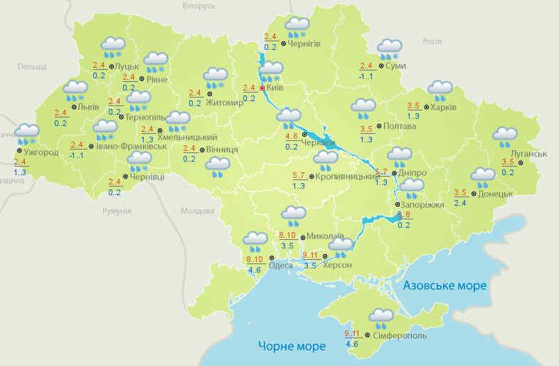 Погода в Україні на 7 січня: Дощ, туман і мокрий сніг