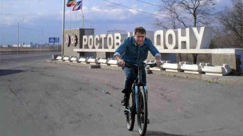 Дорога в Ростов
