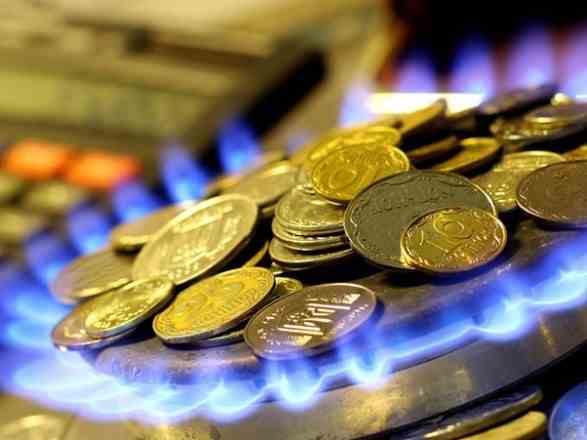 Ціна на газ для населення стане ринковою вже у 2019 році – НБУ