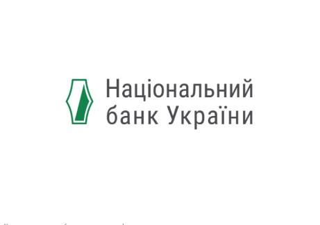 Доходи українських банків зросли на 30% у 2019 році