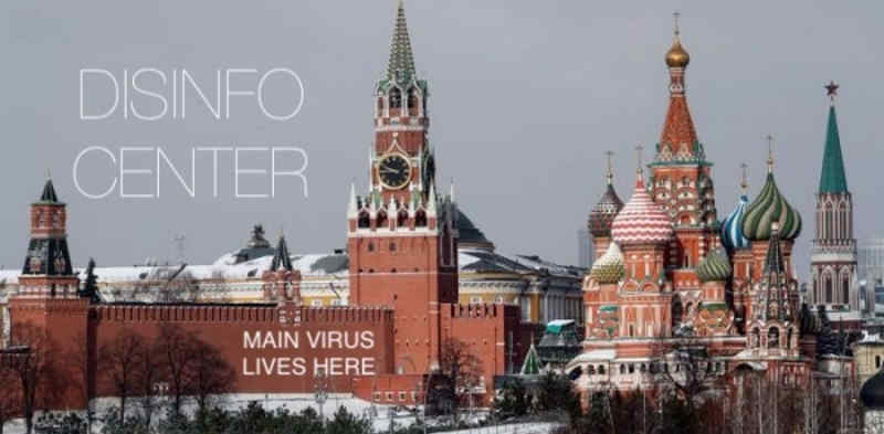 Евросоюз попереджує про масову дезінформаційну кампанію Кремля про коронавірус