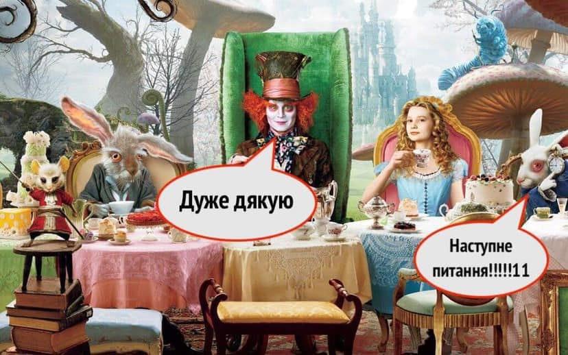 Пресмарафон Зеленського