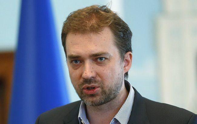 Міністр оборони анонсував запуск в Україні електронних військових квитків