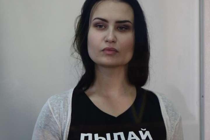 Активістку «Партії Шарія» з Вінниччини суд позбавив волі на 2 роки