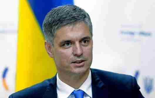 Україна готова до більш глибокої секторальної інтеграції з ЄС, - Пристайко
