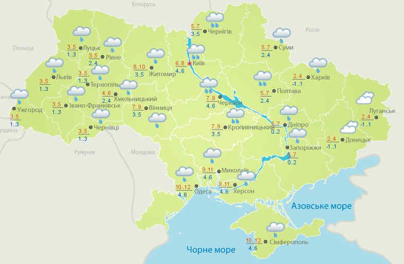 Погода на 1 січня: Україну накриють дощі