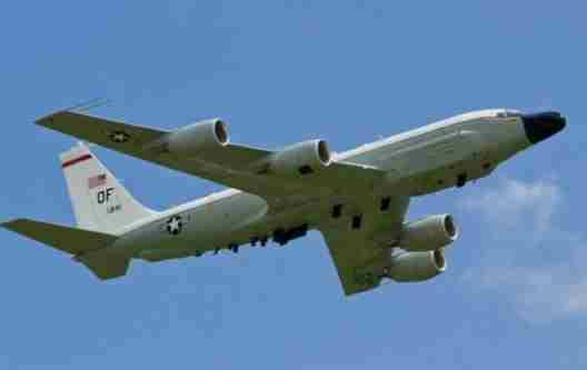 Одразу три розвідувальних літаки США наблизились до окупованого Криму