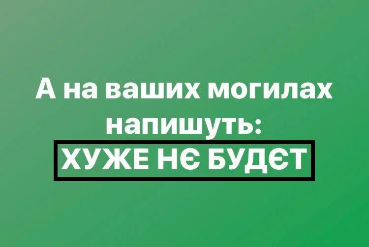 Зеленский всегда обслуживал Москву...