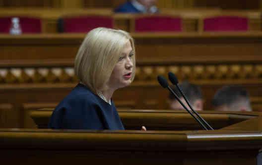 Плагіат у Верховній Раді: Геращенко обурена