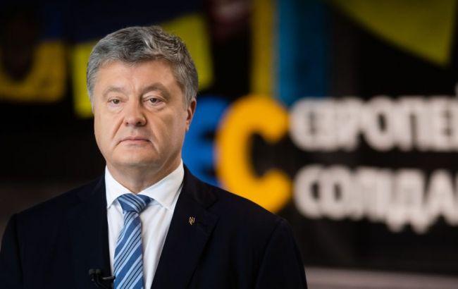 Петро Порошенко про обшуки у власника