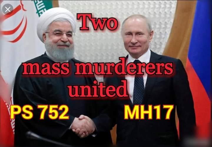 Иран сбил самолёт МАУ по просьбе Кремля