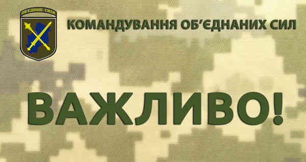 Біля Золотого-5 підірвалася вантажівка з українськими військовими, є загиблий