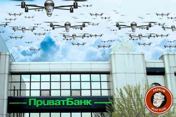 Атака юридических дронов Коломойского на Приватбанк