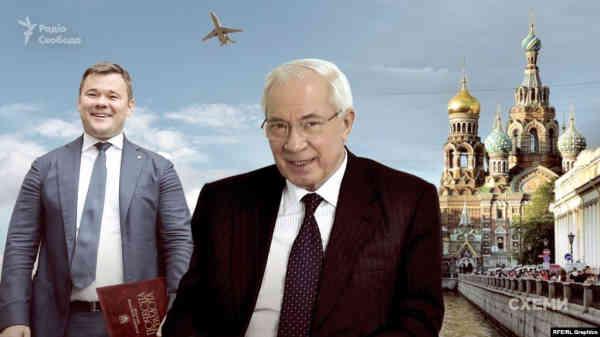 Богдан літав разом з Азаровим на переговори до Росії за день до зупинки євроінтеграції у 2013 році – «Схеми»