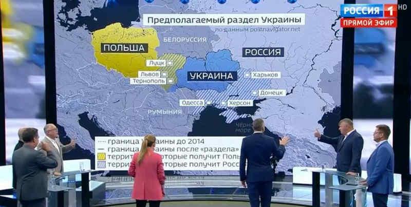 Россия ни при чем? Нас поссорили политики?